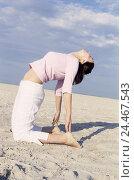 Купить «Beach, woman, young, leisurewear, yoga practise, side view, 20-30 years, 20 years, dark-haired, barefoot, meditation, yoga, rest, recreation, rest, relax...», фото № 24467543, снято 9 декабря 2004 г. (c) mauritius images / Фотобанк Лори