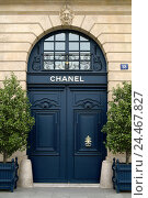 "Купить «France, Paris, Place Vendome, business, front door, stroke ""Chanel"" only editorially, Europe, town, capital, business, passage, loading, boutique, noble...», фото № 24467827, снято 5 января 2006 г. (c) mauritius images / Фотобанк Лори"