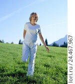 Купить «Meadow, woman, gymnastics, stretching, model released, outside, middle old person, leisure time, hobby, sport, fitness, gymnastics practise, distension...», фото № 24467967, снято 6 сентября 2002 г. (c) mauritius images / Фотобанк Лори