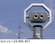 Купить «Lookout, coin telescope, Europe, Germany, North Rhine-Westphalia, Dusseldorf, airport, roof terrace, view terrace, terrace, visitor terrace, coin binoculars...», фото № 24486451, снято 20 октября 2005 г. (c) mauritius images / Фотобанк Лори