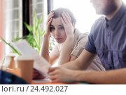 Купить «creative team with reading paper in office», фото № 24492027, снято 29 марта 2015 г. (c) Syda Productions / Фотобанк Лори