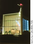 Купить «Germany, Baden-Wurttemberg, Stuttgart, casino, input range, glass front, night, Europe, town, casino, casino, building, facade, glass, foyer, lighting, architecture, icon, game chance, luck», фото № 24494735, снято 23 декабря 2004 г. (c) mauritius images / Фотобанк Лори