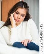 Upset adult girl at home. Стоковое фото, фотограф Яков Филимонов / Фотобанк Лори