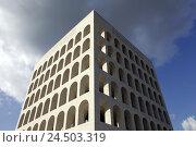 Купить «Italy, Rome, Esposizione universal Tu Roma, Palazzo della Civiltà del Lavoro,», фото № 24503319, снято 19 июля 2018 г. (c) mauritius images / Фотобанк Лори