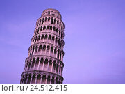 Купить «Italy, Tuscany, Pisa, oblique tower, detail, from below, evening sun, Europe, Campo dei Miracoli, Domplatze, Piazza Duomo, Campanile, oblique tower, structure...», фото № 24512415, снято 30 декабря 2005 г. (c) mauritius images / Фотобанк Лори