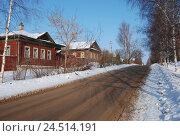 Купить «Одноэтажные деревянные дома на Социалистической улице. Город Кашин. Тверская область», эксклюзивное фото № 24514191, снято 18 февраля 2012 г. (c) lana1501 / Фотобанк Лори