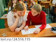 Купить «Ученицы на уроке», эксклюзивное фото № 24516115, снято 9 декабря 2016 г. (c) Иван Карпов / Фотобанк Лори
