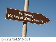 Купить «Sign to the coking plant inch club, world cultural heritage inch club, food, North Rhine-Westphalia, Germany,», фото № 24516651, снято 2 декабря 2009 г. (c) mauritius images / Фотобанк Лори