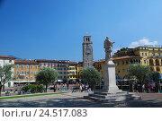 Купить «Italy, Trentino, Gardasee, north shore, Riva del Garda, Piazza 3 Novembre, Torre Apponale, statue Holy Nepomuk,», фото № 24517083, снято 9 декабря 2009 г. (c) mauritius images / Фотобанк Лори