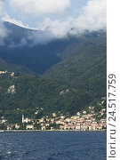 Купить «Italy, Cannero Riviera, Lago Maggiore, lake, local view,», фото № 24517759, снято 7 января 2010 г. (c) mauritius images / Фотобанк Лори