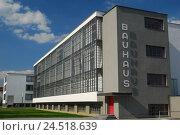 Купить «Germany, Saxony-Anhalt, Dessau-Rosslau, Bauhaus,», фото № 24518639, снято 7 января 2010 г. (c) mauritius images / Фотобанк Лори