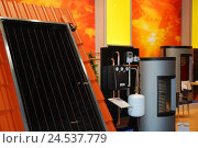 Купить «Solar energy, collector, boiler, transformer, exhibit, mass,», фото № 24537779, снято 16 сентября 2009 г. (c) mauritius images / Фотобанк Лори