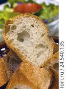 Купить «Bread basket, baguette, chopped, salad, salad bowl, bowl, tomato, white bread, crescent wrench bread, baguette, stick bread, Stangenbaguette, crisply, freshly,», фото № 24540135, снято 15 июля 2008 г. (c) mauritius images / Фотобанк Лори