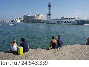 Купить «Spain, Catalonia, Barcelona, port Vell, Rambla del Mar, view, minor de Barcelona, World Trade centre, passer-by,», фото № 24543359, снято 20 октября 2008 г. (c) mauritius images / Фотобанк Лори
