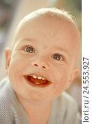 Купить «Baby, boy, smile, portrait, person, child, infant, happy, cogs, happy, contently, mood, positively, expression, bundle joy, to high-level views,», фото № 24553927, снято 28 июля 2008 г. (c) mauritius images / Фотобанк Лори