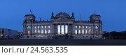 Купить «Berlin, Reichstag, dusk, panoramic format,», фото № 24563535, снято 15 июня 2010 г. (c) mauritius images / Фотобанк Лори