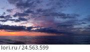 Купить «The Baltic Sea, evening mood, panoramic format,», фото № 24563599, снято 15 июня 2010 г. (c) mauritius images / Фотобанк Лори
