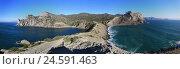 Купить «Красивый морской пейзаж. Вид с мыса Капчик. Крым, Новый Свет», фото № 24591463, снято 25 октября 2016 г. (c) Яна Королёва / Фотобанк Лори