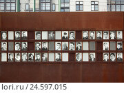 Купить «Berlin, Wall, Wall museum, memorial, Bernauer Straße, pictures, victims», фото № 24597015, снято 15 августа 2018 г. (c) mauritius images / Фотобанк Лори