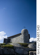Купить «Switzerland, Valais, Grimselpass, pass height, 2165 m, band,», фото № 24601543, снято 18 декабря 2007 г. (c) mauritius images / Фотобанк Лори