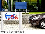 Билборд с рекламой продажи автомобилей. Стоковое фото, фотограф Сергеев Валерий / Фотобанк Лори