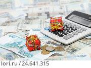 Купить «Новогодние подарки, российские деньги и калькулятор», фото № 24641315, снято 9 декабря 2016 г. (c) Наталья Осипова / Фотобанк Лори