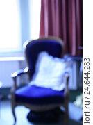 Купить «Living room, armchair, window, curtain, backlight, blur, liounge, room, chair, seat, cushion, furnishing, furniture, living, indoors,», фото № 24644283, снято 25 мая 2018 г. (c) mauritius images / Фотобанк Лори