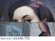 Купить «Young woman looking at camera, painting, eye, eyebrows, hair, brunette, image,», фото № 24646755, снято 17 июля 2018 г. (c) mauritius images / Фотобанк Лори