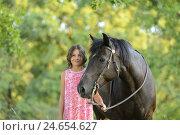 Купить «Girls, horse, Arabo-Haflinger, head-on, stand, view camera,», фото № 24654627, снято 19 августа 2018 г. (c) mauritius images / Фотобанк Лори