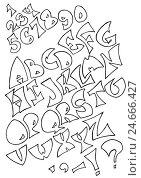 Буквы английского алфавита на белом фоне. Стоковая иллюстрация, иллюстратор Екатерина Голубкова / Фотобанк Лори