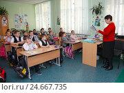 Купить «Урок в начальной школе», эксклюзивное фото № 24667735, снято 14 декабря 2016 г. (c) Иван Карпов / Фотобанк Лори