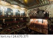 Купить «Palau de la Musica Catalana with audience, Spain», фото № 24670371, снято 26 ноября 2015 г. (c) Яков Филимонов / Фотобанк Лори