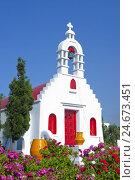 Купить «Greece, the Cyclades, Mykonos, church in the street Mykonos town to Ano Mera,», фото № 24673451, снято 15 мая 2009 г. (c) mauritius images / Фотобанк Лори