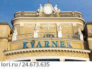 Купить «Croatia, Opatja, hotel of Kvarner, facade, detail,», фото № 24673635, снято 16 июля 2018 г. (c) mauritius images / Фотобанк Лори