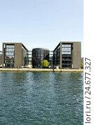 Купить «Modern architecture in the district Christianshavn, Copenhagen, Denmark, Scandinavia,», фото № 24677327, снято 15 августа 2018 г. (c) mauritius images / Фотобанк Лори