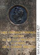 Купить «Medallion, gravestone, cemetery, Schinkel,», фото № 24689427, снято 21 августа 2018 г. (c) mauritius images / Фотобанк Лори