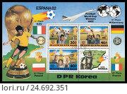 Призеры чемпионата мира по футболу 1982 года в Испании. Блок почтовых марок КНДР. Редакционное фото, фотограф Александр Щепин / Фотобанк Лори