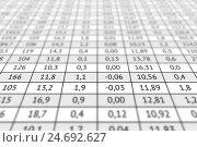 Таблица с числовыми данными. Стоковая иллюстрация, иллюстратор elena_a / Фотобанк Лори