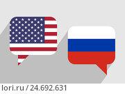 Диалог между США и Россией. Стоковая иллюстрация, иллюстратор elena_a / Фотобанк Лори