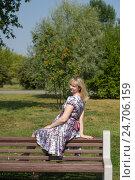 Купить «Беременная женщина сидит на деревянной скамейке в парке», фото № 24706159, снято 10 августа 2014 г. (c) Андрей Некрасов / Фотобанк Лори