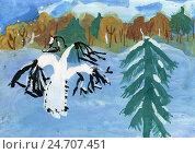 Пейзаж. Поздняя осень. Детский рисунок гуашью. Стоковая иллюстрация, иллюстратор Юлия Франтова / Фотобанк Лори