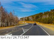 Трасса Чита-Хабаровск, фото № 24713047, снято 24 марта 2015 г. (c) Хайрятдинов Ринат / Фотобанк Лори