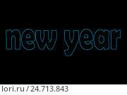 New Year - надпись на черном фоне. Стоковая иллюстрация, иллюстратор Махсумов Шамиль / Фотобанк Лори