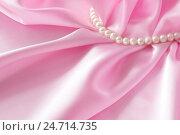 Розовый шелк и жемчуг. Стоковое фото, фотограф Юлия Дьякова / Фотобанк Лори