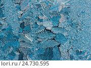 Купить «Узоры на стекле крупным планом», фото № 24730595, снято 21 ноября 2018 г. (c) Андрей С / Фотобанк Лори