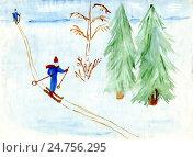 Зимний пейзаж. Детский рисунок. Стоковая иллюстрация, иллюстратор Юлия Франтова / Фотобанк Лори