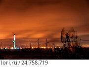 Купить «Science & Industry», фото № 24758719, снято 18 февраля 2019 г. (c) easy Fotostock / Фотобанк Лори