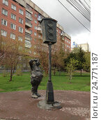 Купить «Памятник первому светофору. Город Новосибирск», фото № 24771187, снято 19 мая 2013 г. (c) Ирина Климкович / Фотобанк Лори