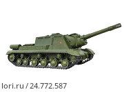 Купить «Самоходная артиллерийская установка ИСУ 152», фото № 24772587, снято 11 июня 2015 г. (c) Сергей Завьялов / Фотобанк Лори