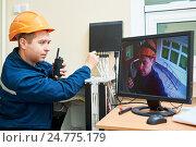 Купить «Technician worker adjusting video surveillance system», фото № 24775179, снято 22 декабря 2016 г. (c) Дмитрий Калиновский / Фотобанк Лори
